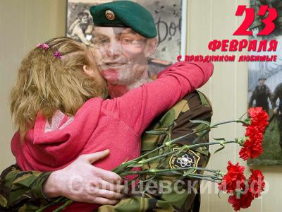 http://data14.gallery.ru/albums/gallery/52025-719c7-53004563-400-u16827.jpg