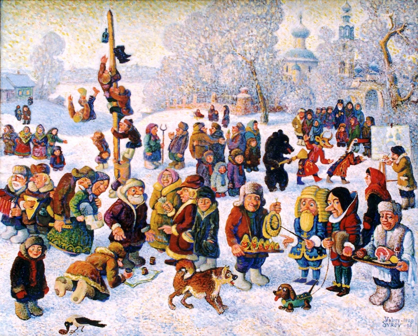 """Валерий Сыров """"Масленица"""" 1998"""
