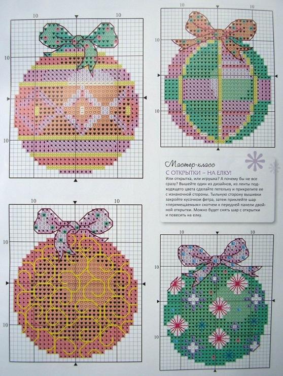 Вышивка новогодних шаров схемы 98