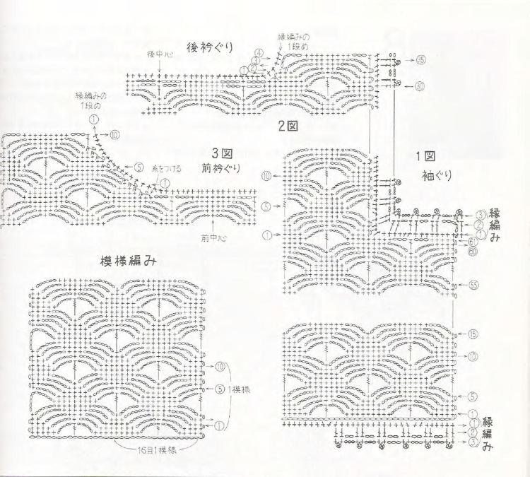 Схемы вязания крючком для женщин японские модели 77