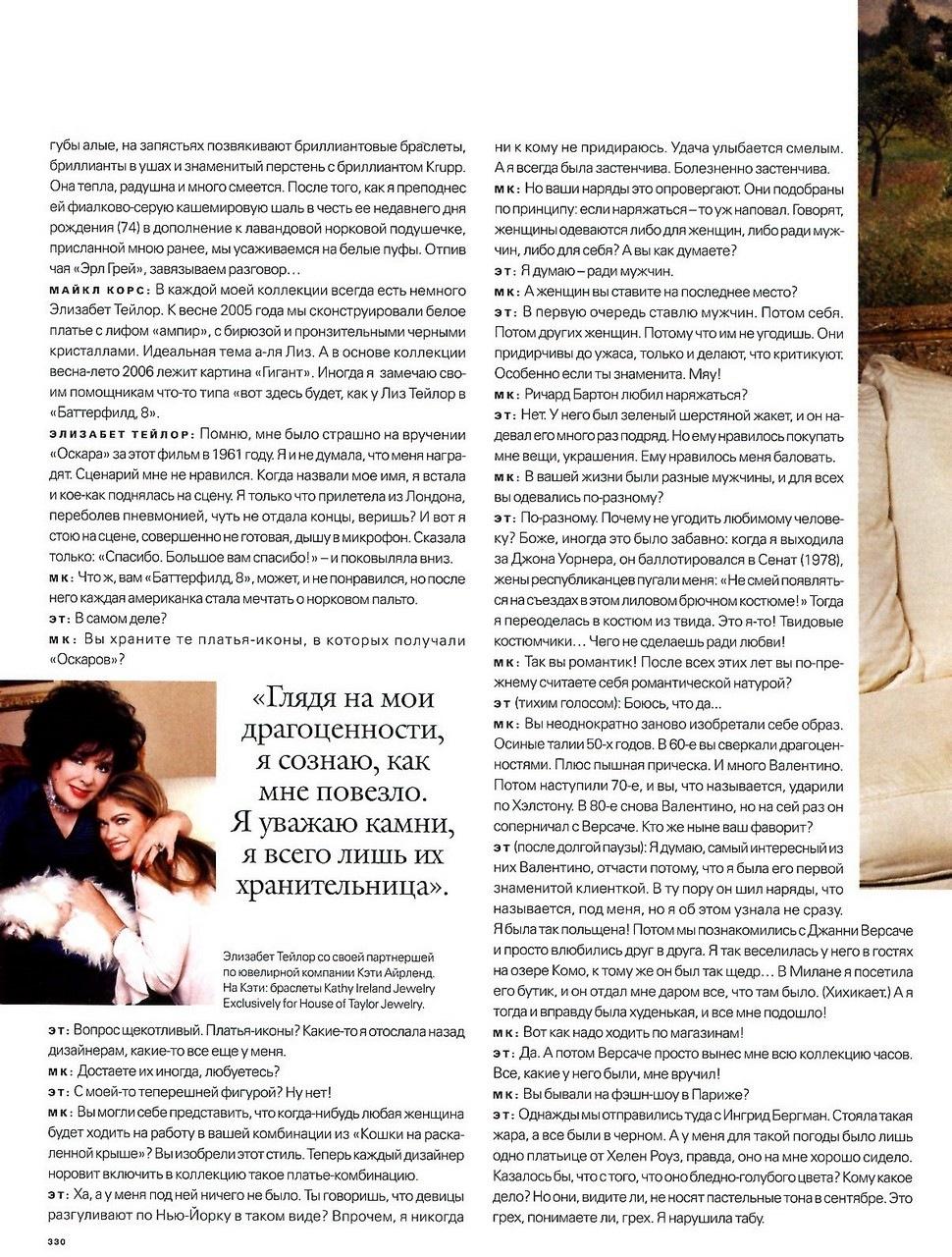 http://data14.gallery.ru/albums/gallery/74091--42408861--uef70e.jpg