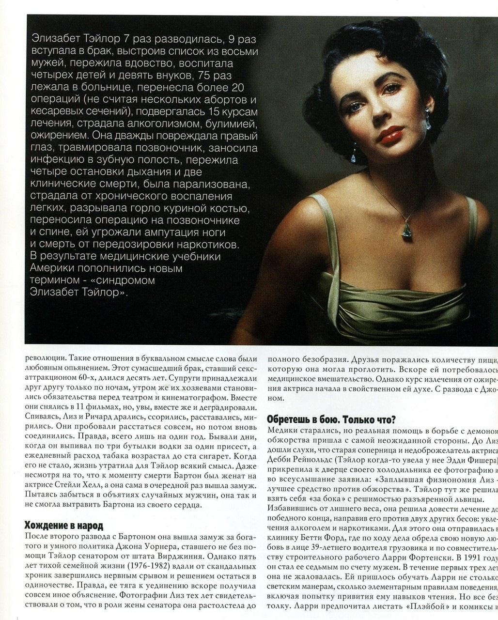 http://data14.gallery.ru/albums/gallery/74091--42408893--u80675.jpg