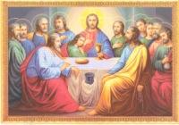 ТАЙНАЯ ВЕЧЕРЯ - последняя трапеза Иисуса Христа с его учениками, произошедшая в Великий четверг.