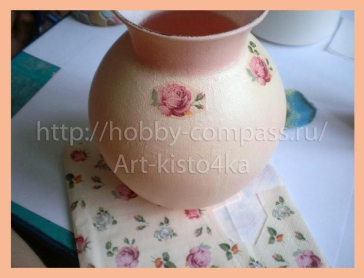 9697  40768840 m750x740 ua22a7 Мастер класс по декупажу вазочки.