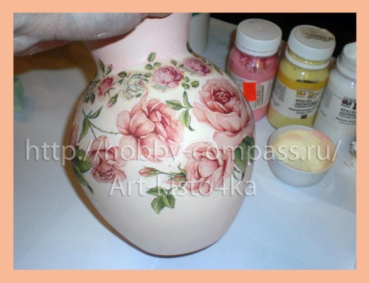 9697  40768844 m750x740 u14fe2 Мастер класс по декупажу вазочки.