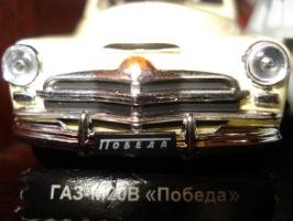 http://data14.gallery.ru/albums/gallery/164546--40774099-h200-ua1ab5.jpg