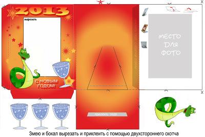 http://data14.gallery.ru/albums/gallery/52025-8e46b-60469822-400-uf6f58.jpg