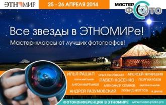 Преподаватель фотографии Юля Агеева -
